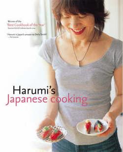 Harumi_Book